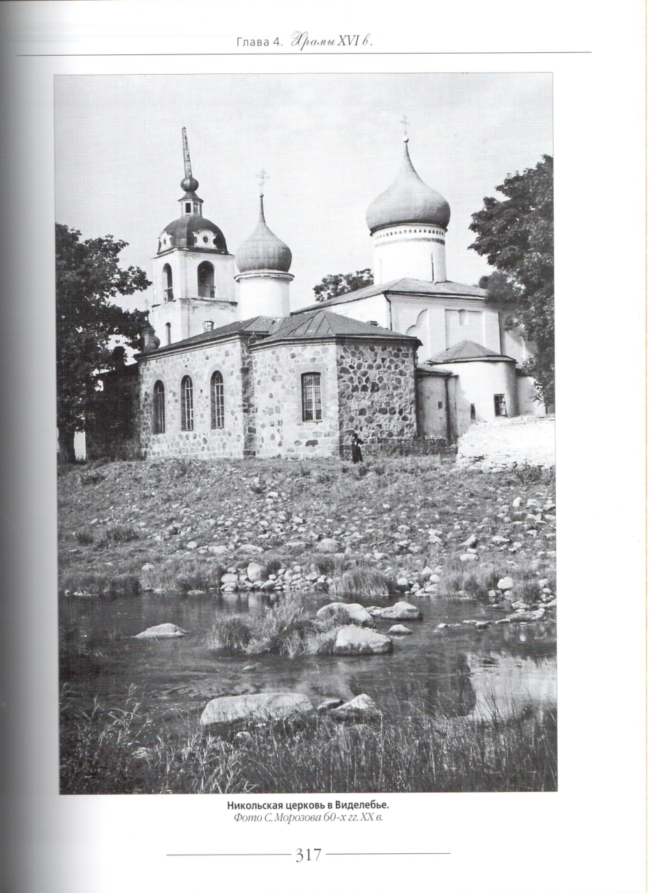 Просветительский Паломнический Центр Княже Владимире