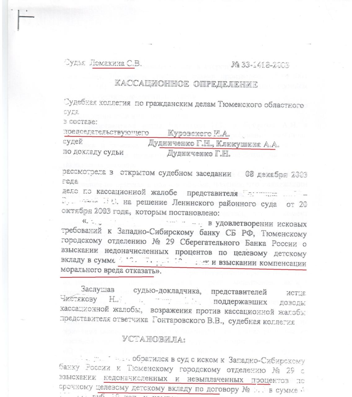 Где можно недорого продлить медицинскую книжку в Куровском
