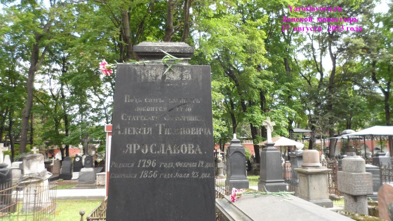 Прямоугольный вертикальный памятник Озёры как обновить цементное надгробие
