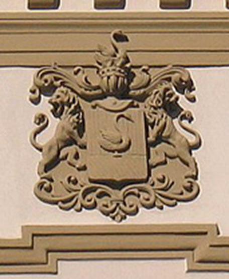 герб лебедь