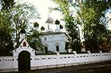 Несвятые святые и другие рассказы  архим Тихон Шевкунов